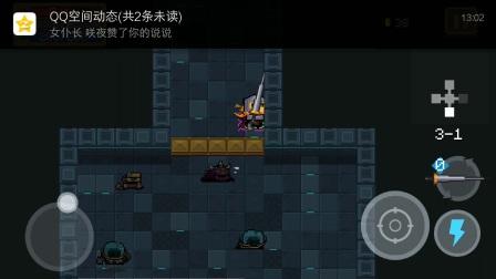 元气骑士1----一个堪比绝地武士的骑士尽然惨遭射死