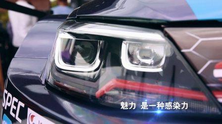 2017CTCC中国房车锦标赛天马站