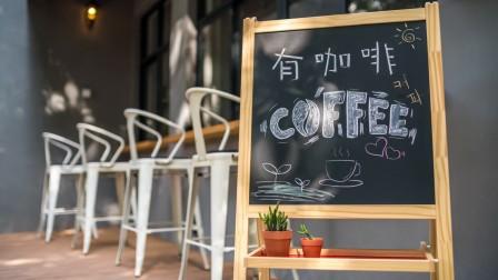 广州百瑞斯塔咖啡学院