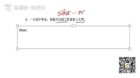 托福阅读-基础-并列句-中译英练习题4讲解(教程)