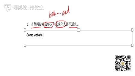 托福阅读-基础-并列句-中译英练习题5讲解(教学)