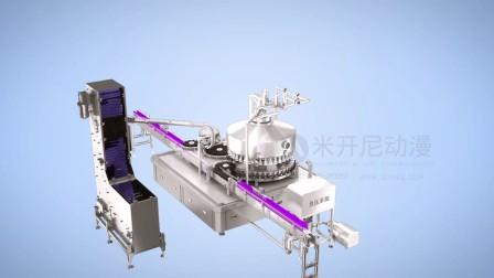工业动画 机械动画 三维动画