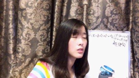 娜娜学英语21天20160817将来时态上午