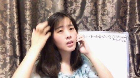 娜娜学英语21天20160823助动词be上午