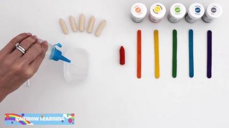 学习彩虹的颜色和游戏的颜色,为孩子们的彩虹学习创造乐趣