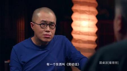 马未都谈郭德纲师徒事,看他如何评论曹云金!
