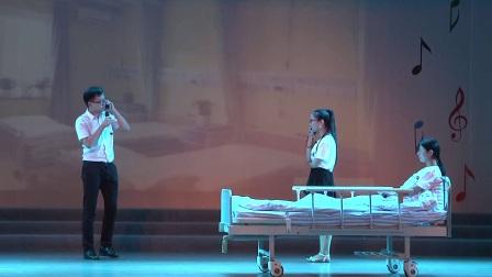 建湖县人民医院2017年新员工岗前培训结业汇报会(上)