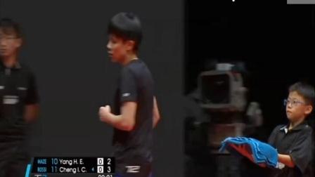 2017T2联赛郑怡静vs梁夏银【速递版】