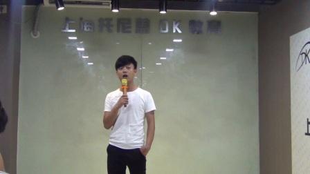 范志林 弟子班学员 学习托尼盖  上海美发进修