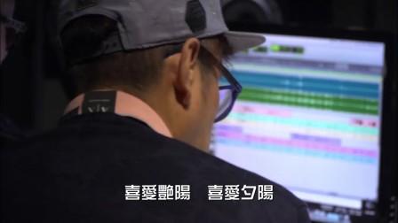 譚詠麟 & 許冠傑_《為你歌唱》 MV