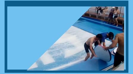 皇家加勒比游轮赞礼号甲板冲浪