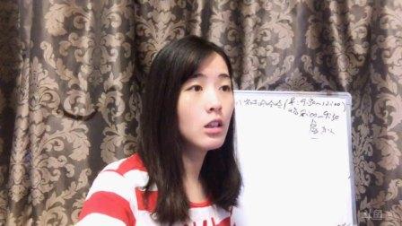 娜娜学英语21天20160922定语从句上午_01