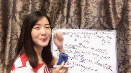 娜娜学英语21天20160922定语从句上午_02