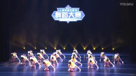 58.舞蹈《中国梦》_高清