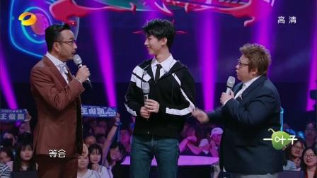 王俊凯CUT 我想和你唱 170715