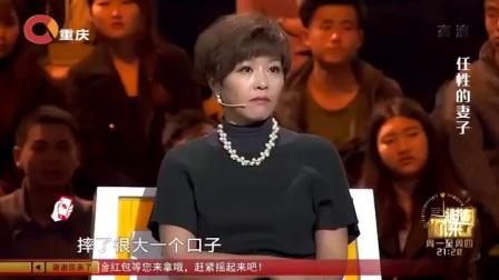 """30岁丈夫看上去像是40岁,""""涂磊-妻子你收手吧"""""""