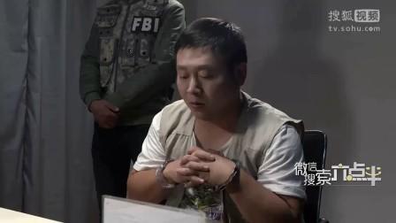 《陈翔六点半》第72集娇妻守空床丈夫奔向麻友房
