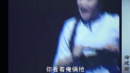 豫剧选段《铡刀下的红梅》选段伴奏(二)