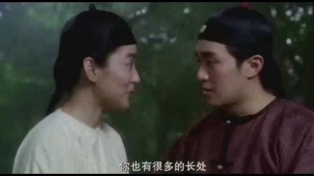 韦小宝(周星驰版)拿下神龙教教主林青霞, 这段对话太搞笑了!