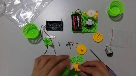 科技小制作: 甩干机 离心机制作视频步骤