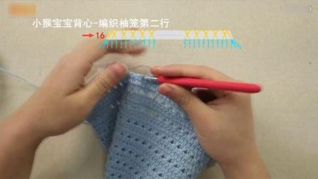 初学者织宝宝毛衣教程cc宝宝毛衣编织款式视频