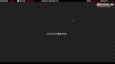 大漂亮闹闹2017.7.14直播录像(下)