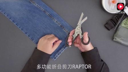 外国人发明的创意剪刀: 能砸碎汽车玻璃、能剪断