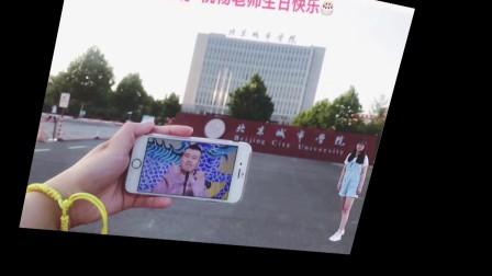 杨九郎生日图片