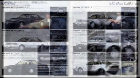 90后儿时记忆中的经典中型车之日产蓝鸟U11全系车系JDM包含MAXIMA