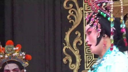 东昇曲艺团《刁蛮公主戆驸马》全剧 钟浓限小姐 陈文炬先生
