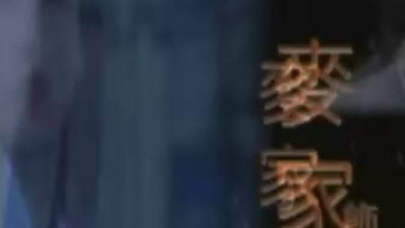我和僵尸有个约会第三部永恒国度2004  04
