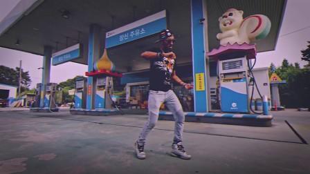 突尼斯----机械哥韩国加油站联手美女跳神作机械舞