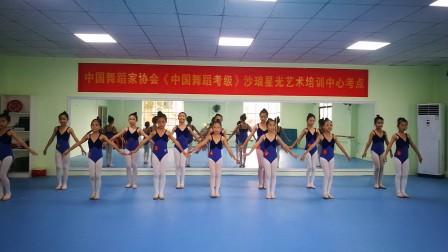 舞蹈考级第二级09《小天鹅》沙琅星光艺术培训中心2017