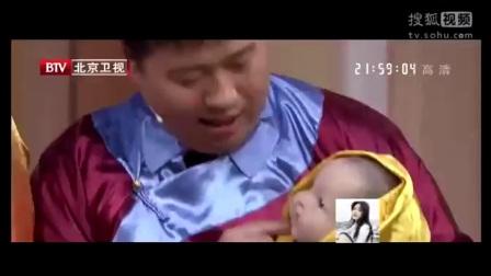 贾玲 张小斐 潘斌龙爆笑小品: 《甄嬛传之滴血认
