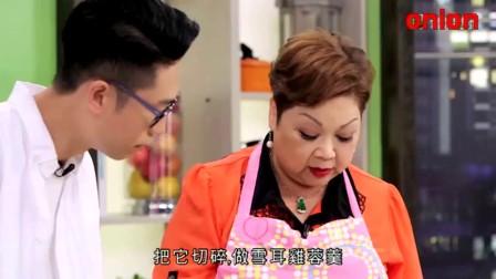 肥妈煮饭! 鲜雪耳鸡蓉羹, 芝士彩椒炒饭, 干果椰菜杂菜青苹果沙律