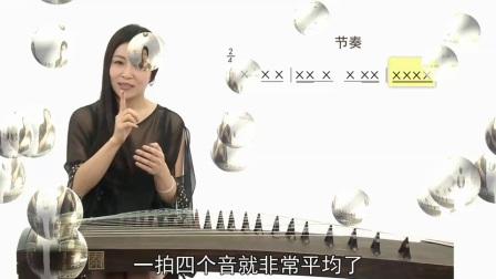 王中山《青花瓷》古筝视频教学_《茉莉花》古筝速成教学视频_小河淌水古筝入门