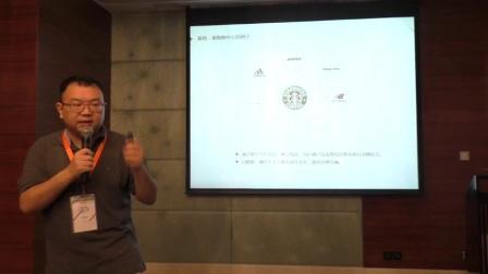 驻云科技CEO蒋烁淼演讲《从互联网构建企业新模式》