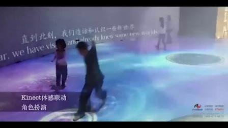泰尔视控VR互动—地球保卫战