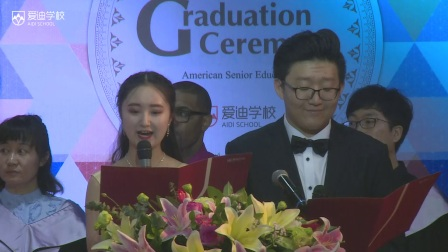 北京爱迪国际学校-20170714美国高中部毕业典礼