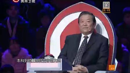 最爱是中华 150301 硕士作家冷幽默 一言既出笑傻