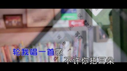 陈正国 - 梦想家(原版影视HD080P)|壹字唱片KTV新歌推荐