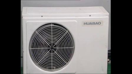 空调维修培训正版视频教程全集2-1空调通风系统的作用