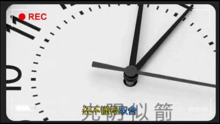 2017-MC喊麦-命之注定→刀山火海