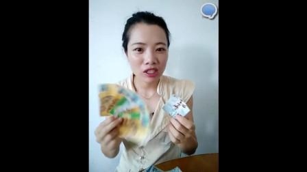 可以吃的糯米纸银行卡,超乎你的想象,你们喜欢吃吗