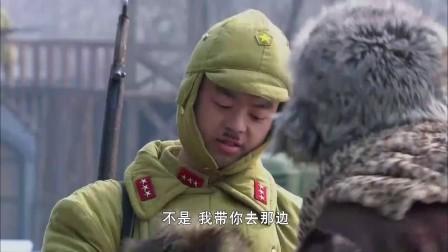 绝地枪王 04 虎皮诱抓日本兵 五常心软难下手