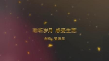 搞笑杨迪乱入合唱, 老年迪斯科爆笑全场~