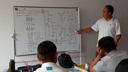 中级电工培训《三星电机控制系统连接》