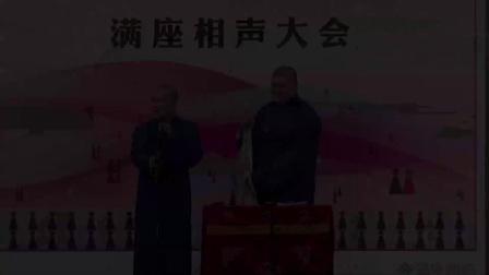 曹云金挚爱蓝色妖姬 观众攒钱买礼物被拒