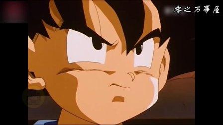 龙珠: 他把孙悟空当成小孩, 却被孙悟空吊着打