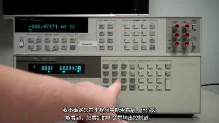 如何在是德科技交流电源上设置和启用直流偏置功能